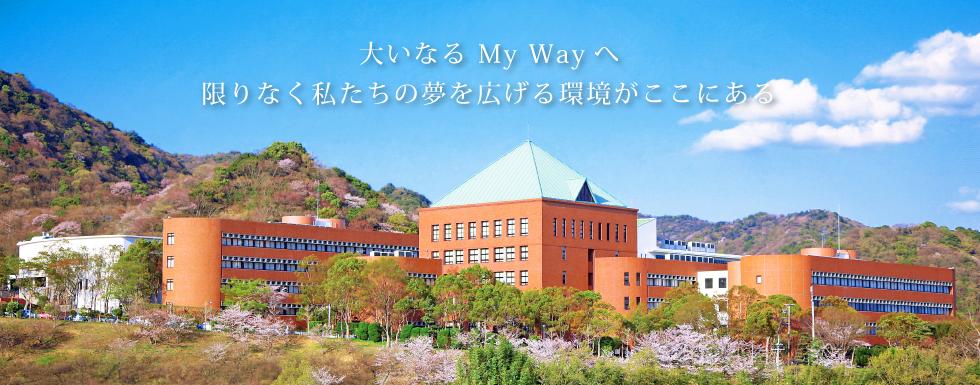 「近大付属和歌山」の画像検索結果